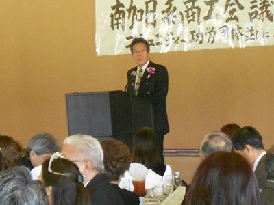President Aoki