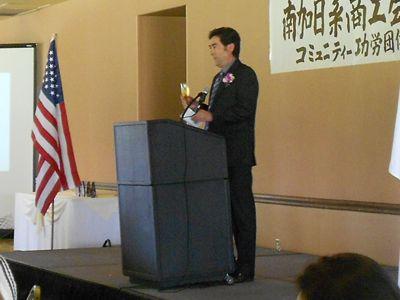 Derek Furukawa