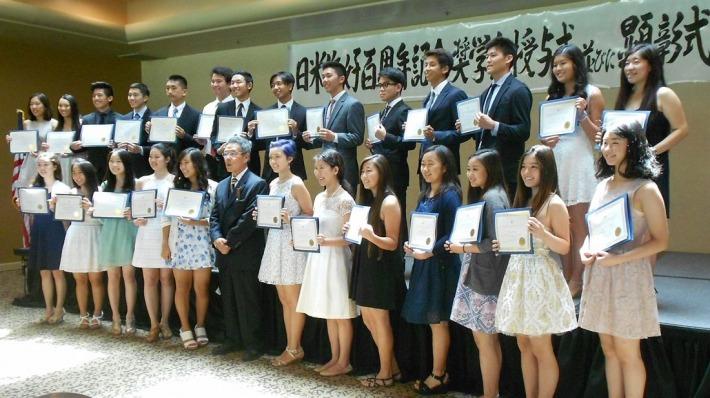 26名の学生に奨学金が授与された